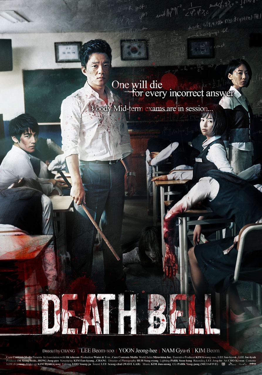Death Bell – Poster for Korean Horror « Live for Films
